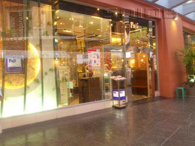 A photo of Fuji Japanese Restaurant - Jungceylon