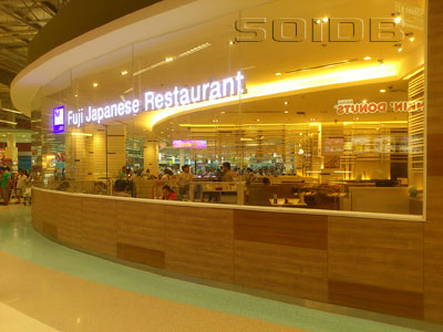A photo of Fuji Japanese Restaurant - Tesco Lotus Thalang