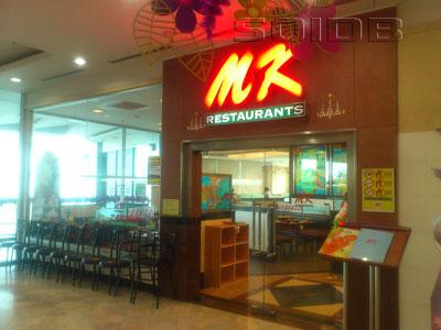 MKレストラン - CEパラダイス・マルティプレックスの写真