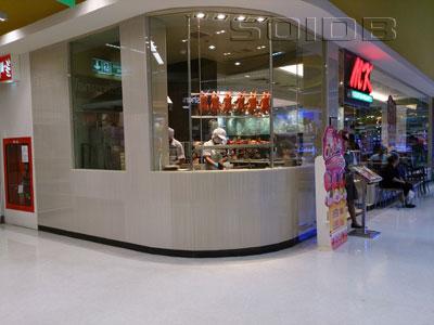 A photo of MK Restaurant - Tesco Lotus Chalong