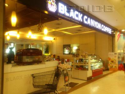 A photo of Black Canyon Coffee - Central Festival Phuket