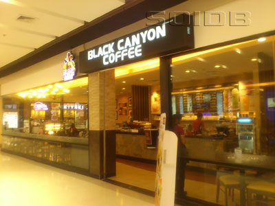 A photo of Black Canyon Coffee - Tesco Lotus Extra Phuket