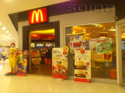 A photo of McDonald's - Tesco Lotus Extra Phuket