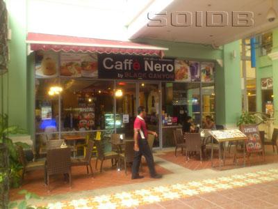 A photo of Caffe Nero - Jungceylon