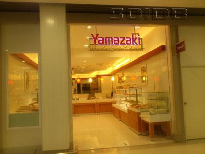 A photo of Yamazaki - Tesco Lotus Extra Phuket