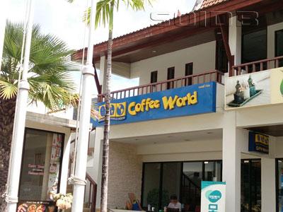 A photo of Coffee World - Deevana Patong Resort & Spa
