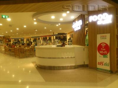 A photo of Food Mall - Tesco Lotus Extra Phuket
