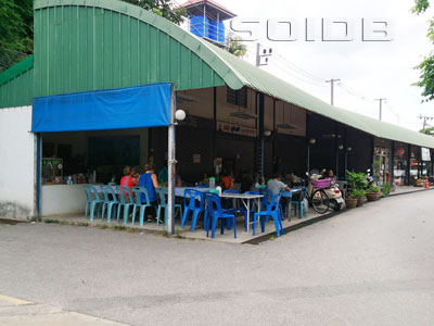 A photo of Food Court Center