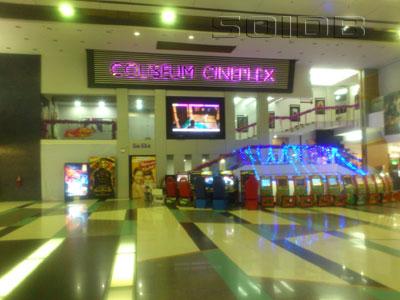 A photo of Coliseum Paradise Multiplex