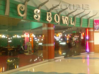 A photo of CS Bowl