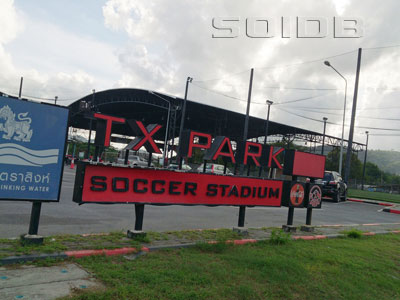 A photo of TX Park Soccer Stadium