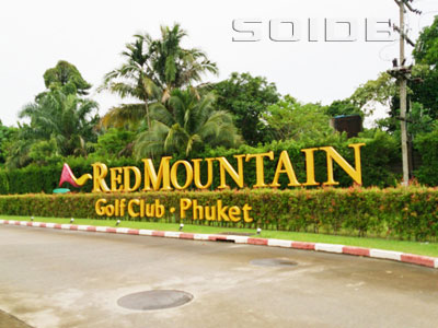 A photo of Red Mountain Golf Course