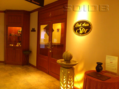 ภาพของ คลับเอเชีย สปา - โรงแรมรอยัล ภูเก็ต ซิตี้