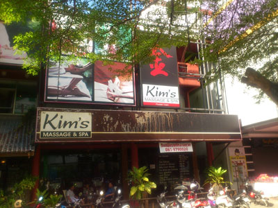 A photo of Kim's Massage & Spa - Phuket Town - Thavornwogwong Road