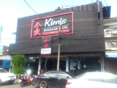 キムズ・マッサージ&スパ - プーケットタウン-ティロック・ウティット1通りの写真