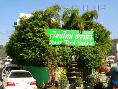 A photo of Ruan Thai Sauna
