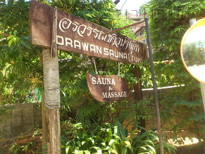 A photo of Orawan Sauna
