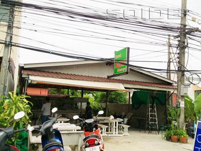 A photo of Rawai Sauna