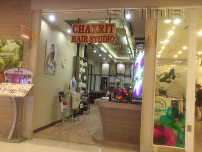 チャクリット・ヘアー・スタジオ - テスコ・ロータス・エクストラ・プーケットの写真