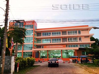 ภาพของ โรงพยาบาลถลาง
