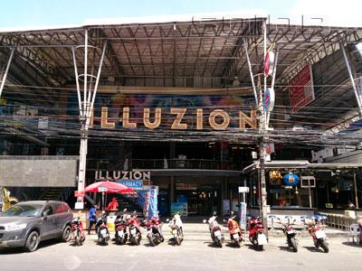A photo of Illuzion Phuket