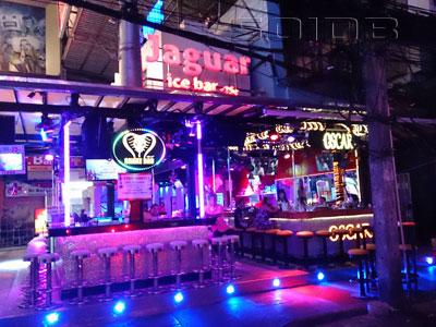 A photo of Jaguar Ice Bar