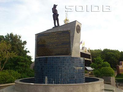 プリンス・オブ・ジュンボン像の写真