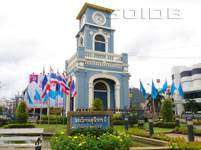 A photo of Clock Tower