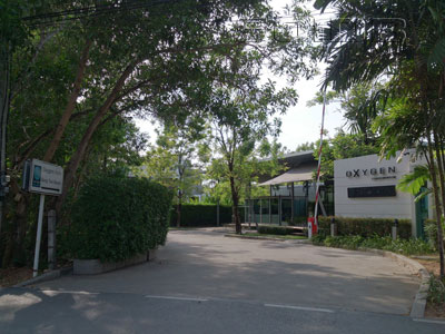 A photo of Two Villas Holiday: Oxygen Bang Tao Beach