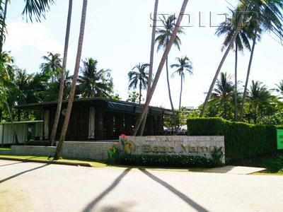 A photo of Baan Yamu Residences