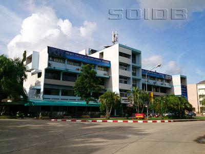 A photo of Phuket Rajabhat University