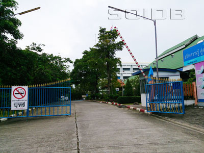 A photo of Phuket Polytechnic College