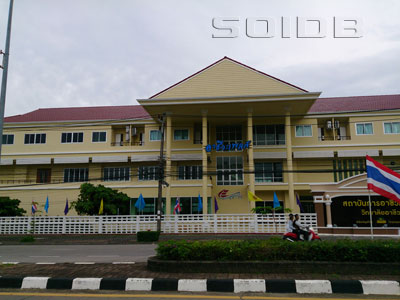 A photo of Phuket Vocational College