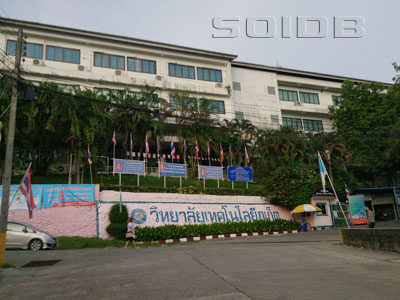 A photo of Phuket Technology College