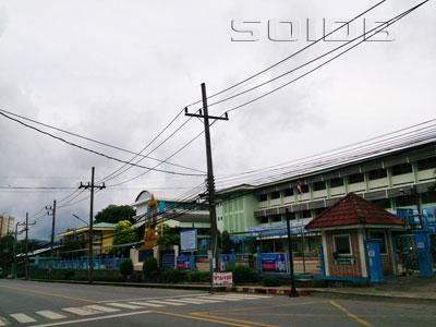 A photo of Anuban Phuket School English Program