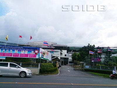 A photo of Darasamuth Phuket School (English Programme)