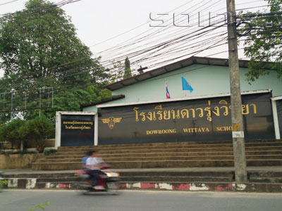 A photo of Dowroong Wittaya School