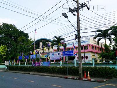 A photo of Wittaya Sathid School
