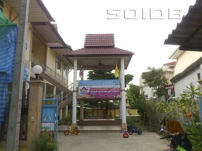 A photo of Baan Dek Dee Nursery