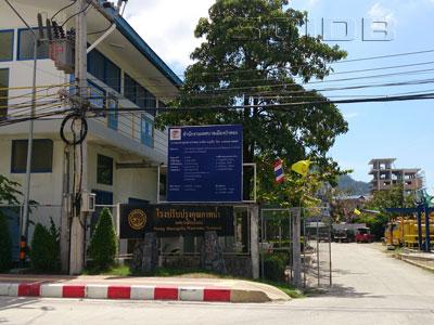A photo of Patong Municipality Wastewater Treatment