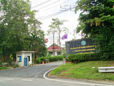 A photo of Department of Rural Roads