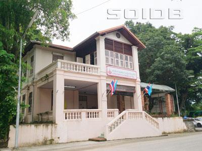 A photo of Phuket Energy