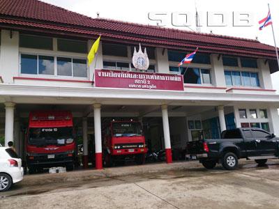 A photo of Phuket Fire Station 2