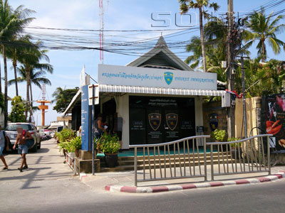 A photo of Patong Immigration Service Center