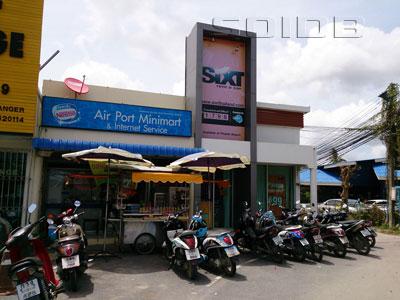 A photo of Sixt - Sanambin Road