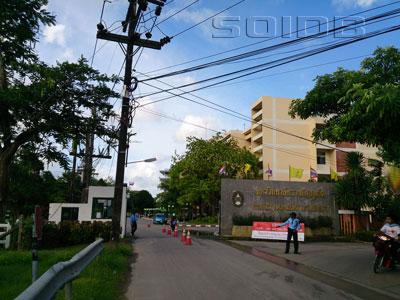 A photo of Phuket Cultural Centre