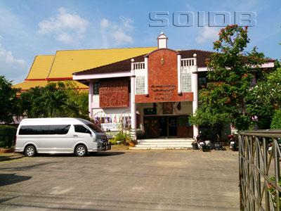 ภาพของ ห้องสมุดประชาชน เฉลิมราชกุมารี