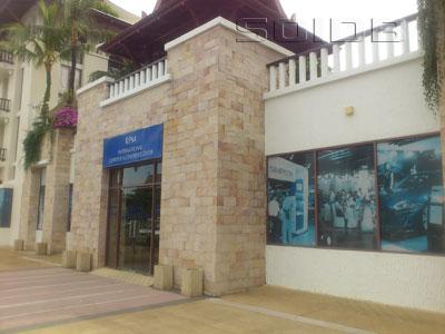 RPMインターナショナル・エキシビジョン&コンファレンス・センターの写真