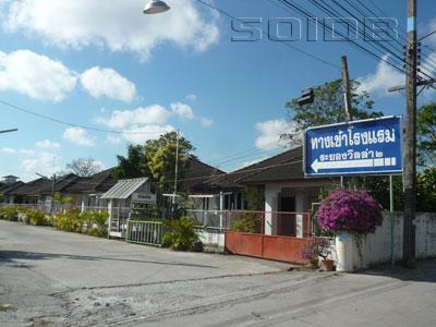 A photo of Rayong Villa 2
