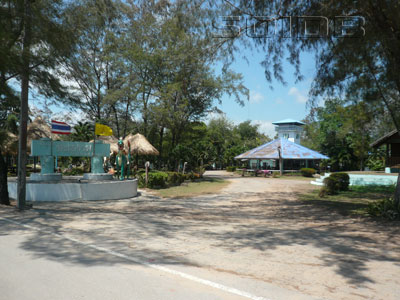 タレンガーム・リゾートの写真